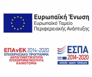 Banner Ένταξης της Επιχείρησης στο πρόγραμμα ΕΠΑνΕΚ 2014-2020